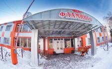 База отдыха «Фламинго»