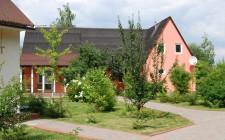 База отдыха «Днепровская Усадьба»