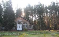 Турбаза Вишкиль