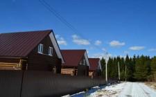 База отдыха «Красная гора».