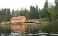 База отдыха «Рускеала»
