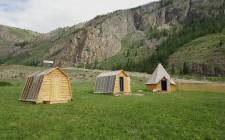 База отдыха «Чуйская долина»