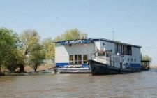 Рыболовная база отдыха «Сазанья бухта»