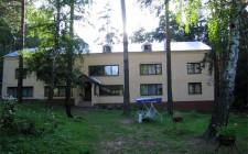 База отдыха «Шавская долина»
