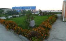 База отдыха «Аква-Вита»