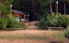 База отдыха «Весьегонский остров»