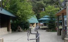 База отдыха «У чертовых ворот»