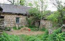 Усадьба «Старая мельница»