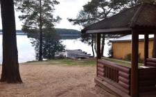 База отдыха «Озеро зеркальное»