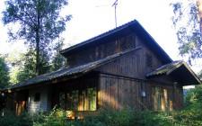 База отдыха «Нахимовская»