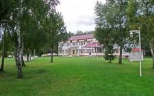 База отдыха «Срибница»