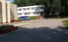 База отдыха «Прометей»
