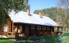 База отдыха «Яккимваара»