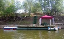 Рыболовная база «Островок»
