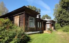 Гостевой дом «Усадьба Мирславль»