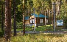 Загородный клуб-отель «Золотой пляж»