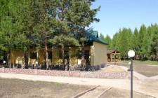 Парк-отель «Мечта»