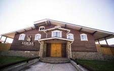 Загородный клуб отдыха «Аляска»