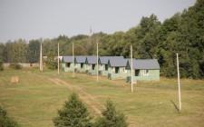 База отдыха «Бояринцево»