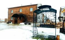 Гостевой дом «Каршево»