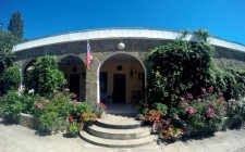 Гостевой дом «Надежда»