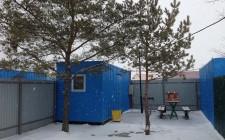 База отдыха «СоветSKY»