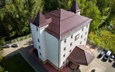 Парк-отель «Прага»