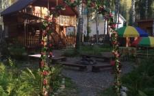 База отдыха «Яшкин дом»