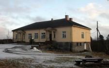 Гостевой дом «Курки»