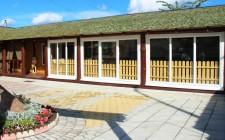 База отдыха «Уютный дворик»