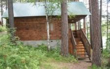 База отдыха «Катунь-Парк»