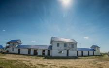База отдыха «Сурский берег»