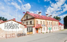 Гостиничный комплекс «Изборск»