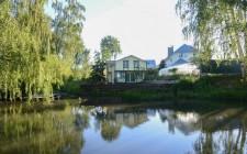 Гостевой дом «У пруда»