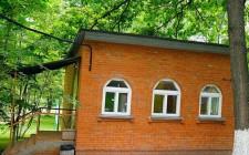 База отдыха «Дубрава»