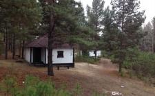 База отдыха «Старый хутор»
