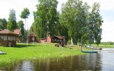База отдыха «Ровское»