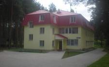 Губернский двор