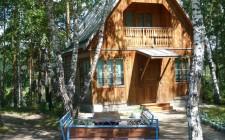 База отдыха «Луневка»