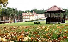 Туристическо-оздоровительный комплекс «Гончары»