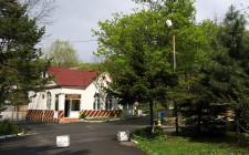 Центр отдыха «Седанка»