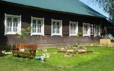 База отдыха «Бобровец»
