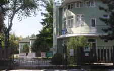 База отдыха «Лукоморье»