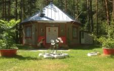 База отдыха «Красные купола»