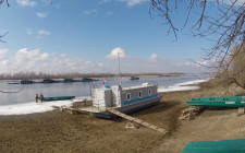 Рыболовная база отдыха «ФораФиш»