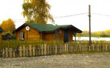 Рыболовная база «Ба-Рыбина»