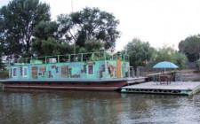 База отдыха «Комаров Фиш»