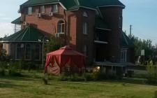 База «Green roof»