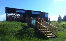 База отдыха «Деревня Викингов»