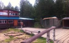База отдыха «Лемью»